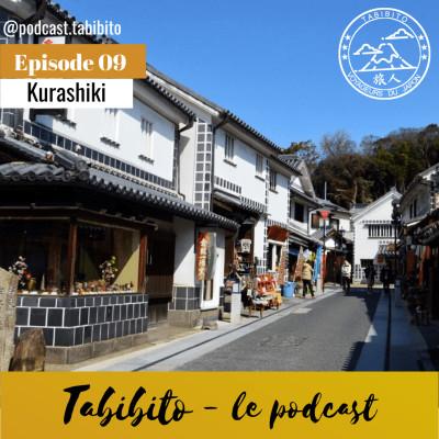 S1 Episode 09 - Kurashiki cover