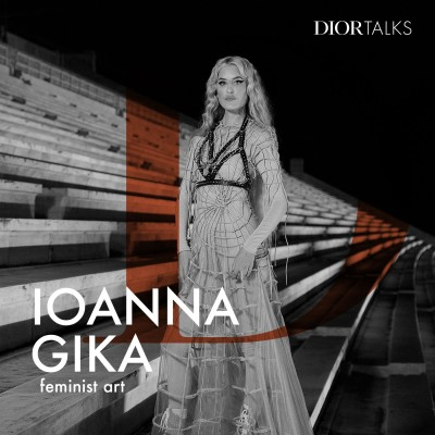 [Feminist Art] Katy Hessel talks to musical artist Ioanna Gika who performed at the Cruise 2022 show in Athens, Greece cover