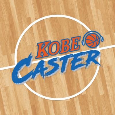 HS - Les exploits de Kobe au MSG et nos souvenirs de Kobe.