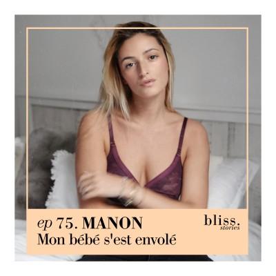 EP75- MANON, MON BÉBÉ S'EST ENVOLÉ cover
