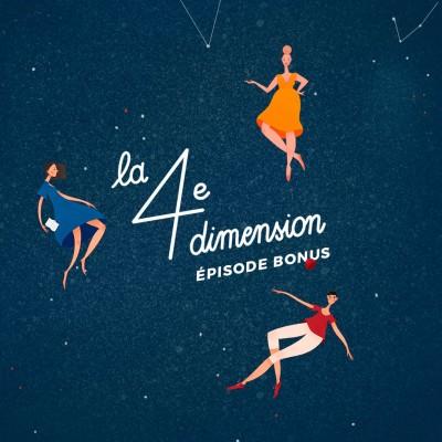 image Discussion sur le temps entre Ariane, Carole & Gaëlle, épisode bonus