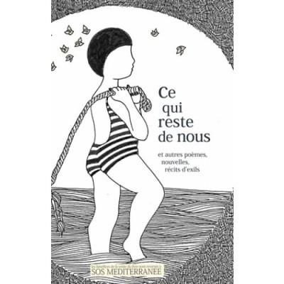 22 janvier 2020 -  Editions le Port a jauni, partie 2 / SOS Méditerranée cover