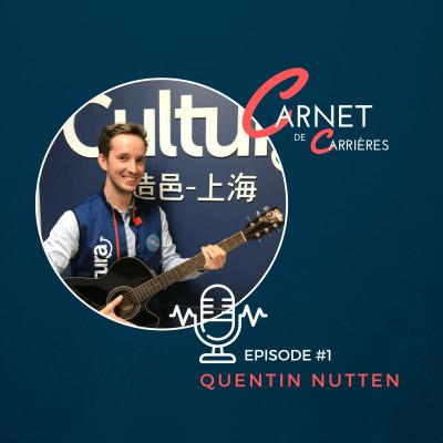 #1 - Quentin Nutten - Folie, Design, superman cover