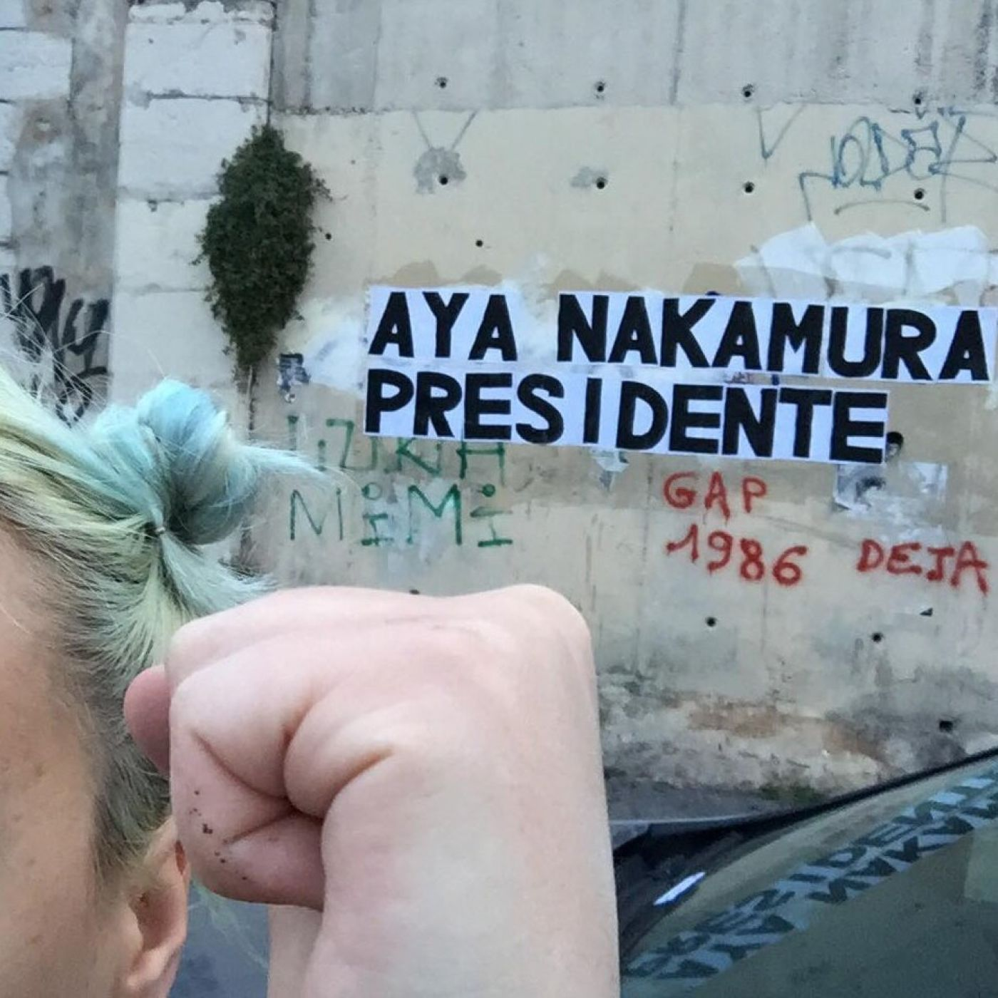 Héroïnes de la rue #2 - Comment un tweet d'Aya Nakamura a changé ma vie.