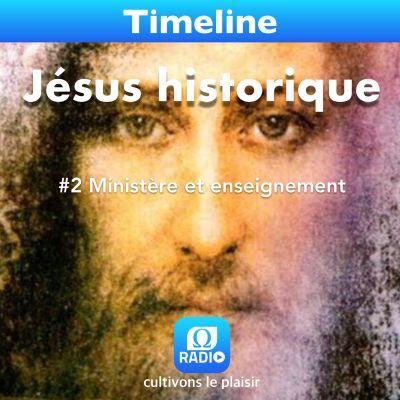 image Jesus historique #2 Ministère et enseignement