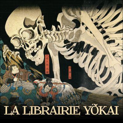 image Épisode 9 - Ōmagatoki et Hinode