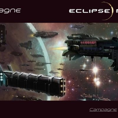 image Eclipse Phase - Section 9