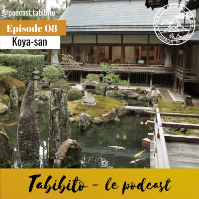 S1 Episode 08 - Koyasan cover