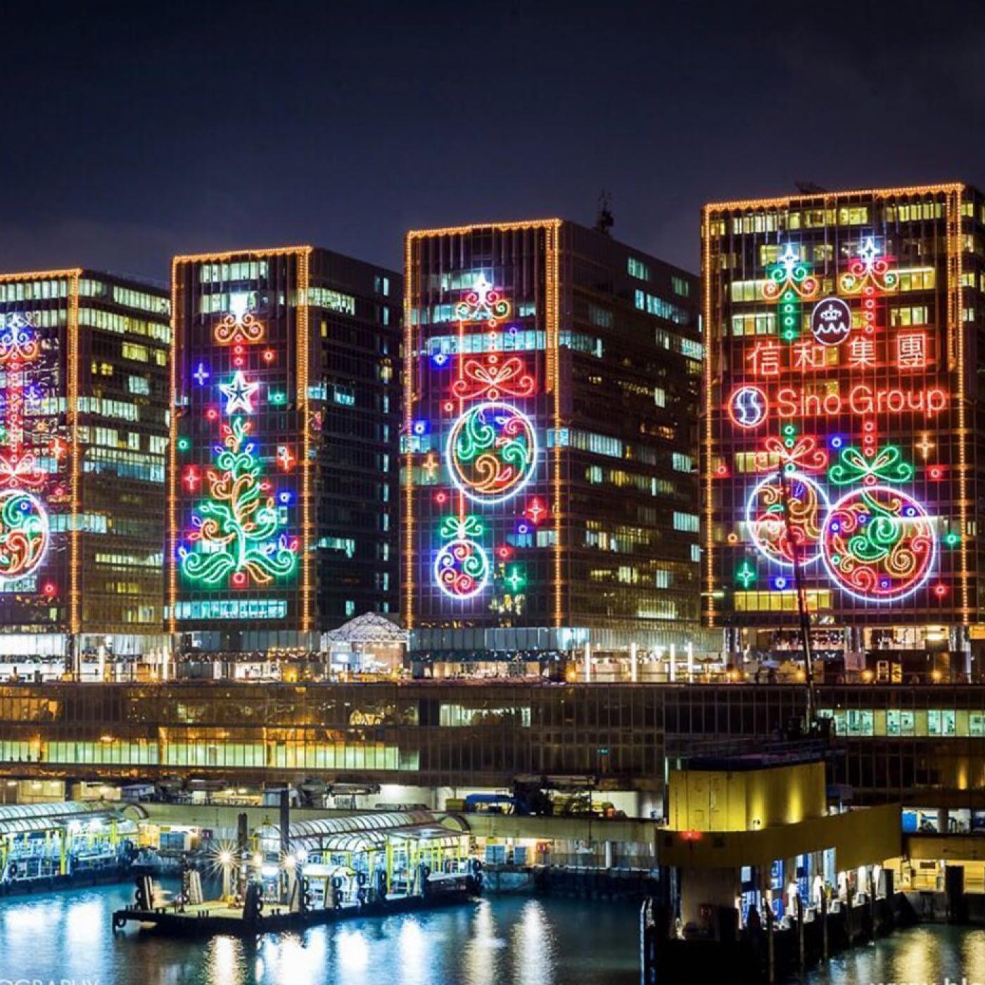 Nicolas : Noel à HonkKong - 23 11 2020 - Carte Postale - StereoChic Radio