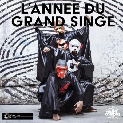 L'Année Du Grand Singe | Starting Block
