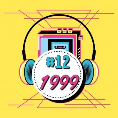 Bi-Bop #12 : 1999 cover