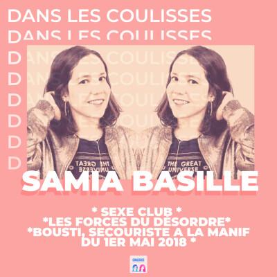 Dans les coulisses des podcasts de Samia Basille cover