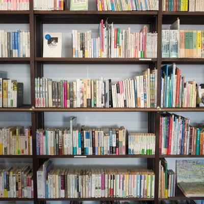 Image of the show Livres : la sélection de Gérard Collard - Sanef 107.7