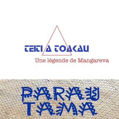 La légende de Teiti a Toakau (1/3) cover