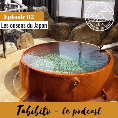 S1 Episode 02 - Les onsens du Japon cover