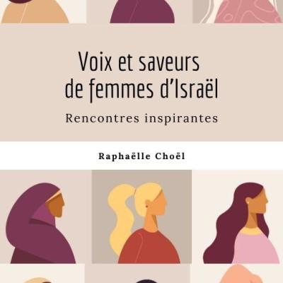 Raphaëlle, multi expat, journaliste et auteure présente son dernier livre - 27 05 2021 - StereoChic Radio cover