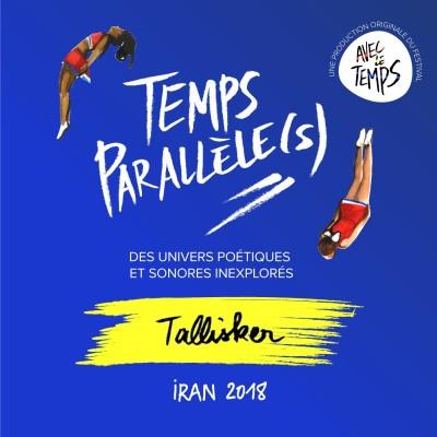 #4 - Tallisker : Iran 2018 cover