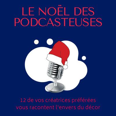 Bonus - Adrénaline : Joies et galères de podcasteuses ! cover