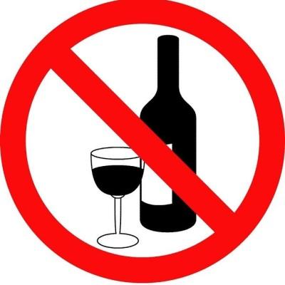 Contrôle interne d'alcoolémie dans les services publics et sanction disciplinaire cover