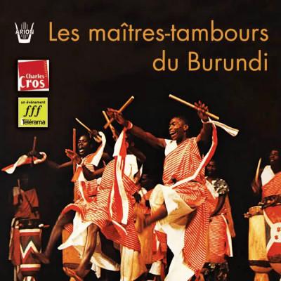Micros & sillons 1 // 11 - LES MAITRES TAMBOURS DU BURUNDI - Offrande - BURUNDI cover