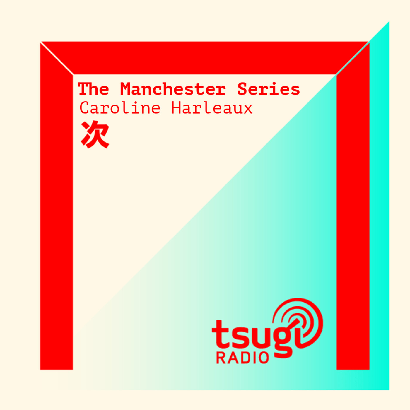 The Manchester Series avec Dylan (label Melodic)