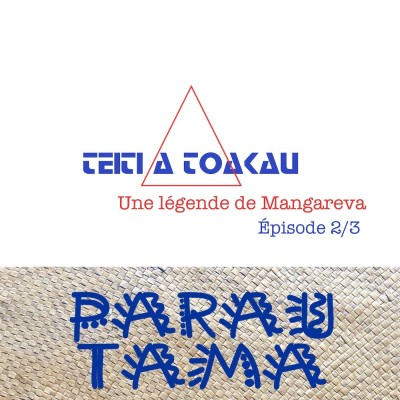 La légende de Teiti a Toakau (2/3) cover