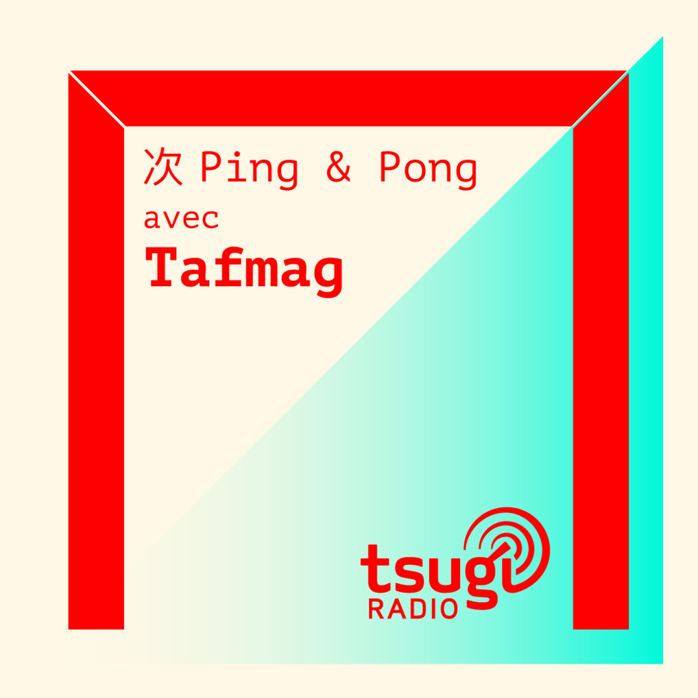 Ping & Pong avec Tafmag, Jean Morel & Olivier Cachin