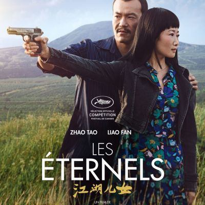 image Critique du Film LES ÉTERNELS | Cinémaradio
