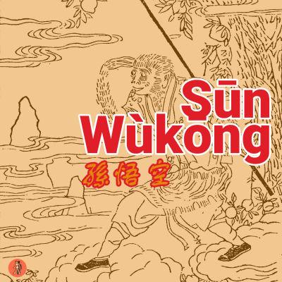 image Sun Wukong, le Roi Singe