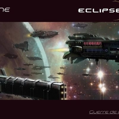 Eclipse Phase - Section 9 #6 cover