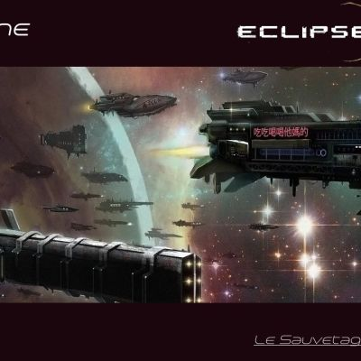 Eclipse Phase - Section 9 #4 cover