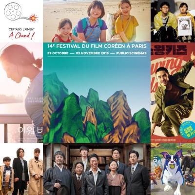 Cover' show Spécial Films Coréens #FFCP 2019 (2/2)