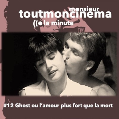 image #12 Ghost ou l'amour plus fort que la mort