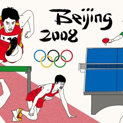 Jeux Olympiques 2008 - Pékin cover