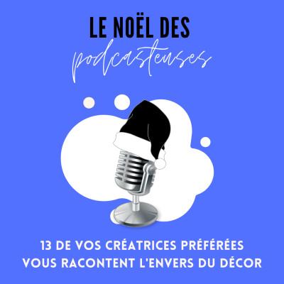 Hors Série 1 : Joies & Galères de Podcasteuses cover