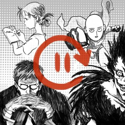 Spécial Animation Japonaise cover