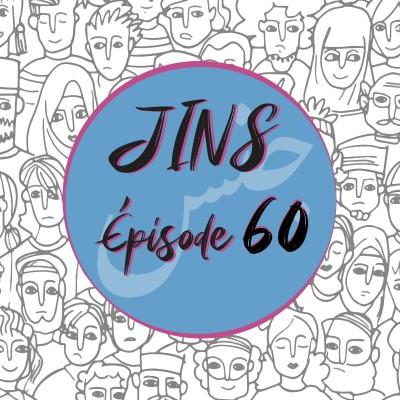 ÉP 60 : Sexualité, arabité et judaïsme (hors-série) cover