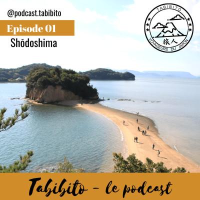 S1 Episode 01 - Shodoshima cover