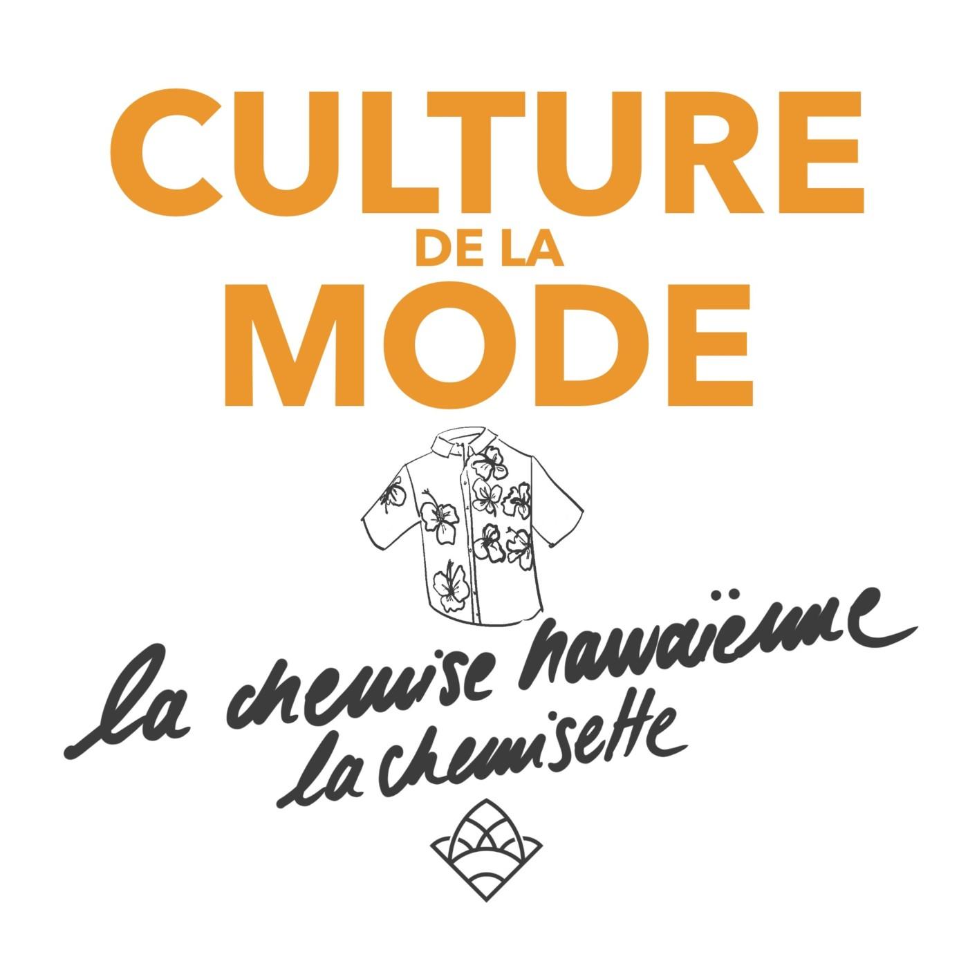 (culture de la mode #08 ) La chemise hawaïenne // chemisette