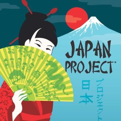 Sélestat aux couleurs du Japon cover