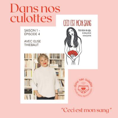 """""""Ceci est mon sang"""" avec l'autrice Elise Thiebaut cover"""