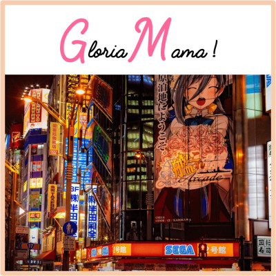 Ep. 15 : Aurore et ses accouchements au Japon et en France cover