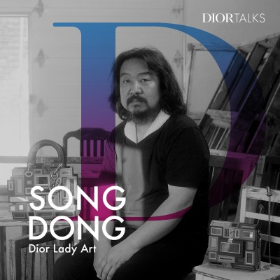 [Lady Art] Discover Song Dong's Window Bag into the Soul for Dior Lady Art cover