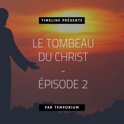 image Le tombeau du Christ #2