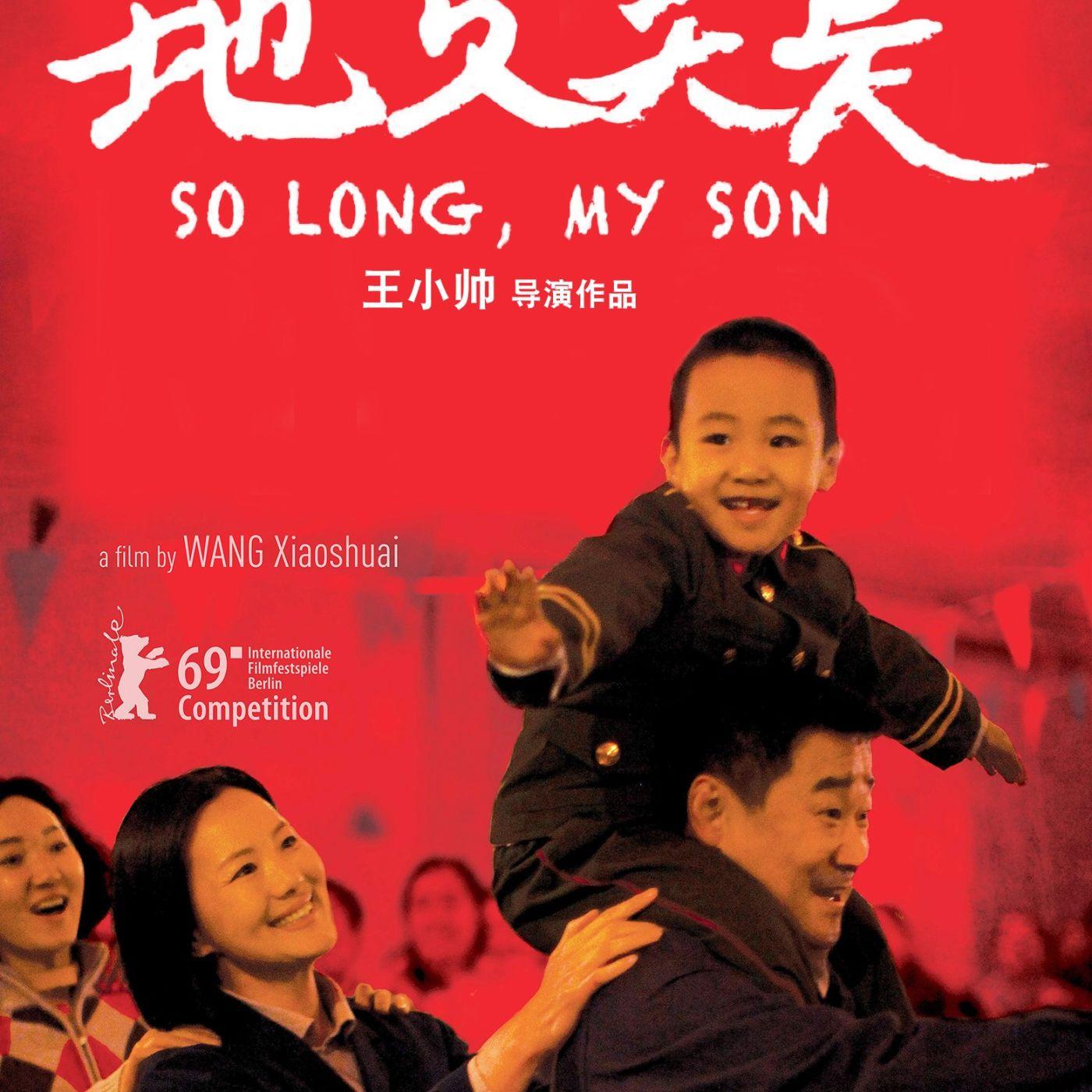 Avis sur le film SO LONG, MY SON