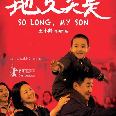 image Avis sur le film SO LONG, MY SON