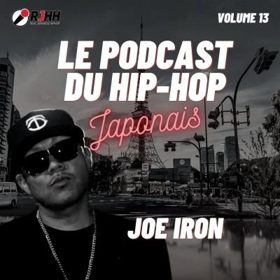 Le Podcast du Hip-Hop Japonais Volume 13 cover