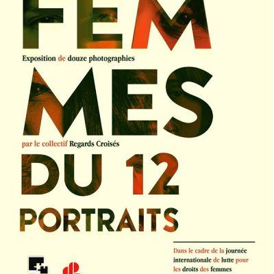 image Les Immanquables : L'exposition Femmes du 12