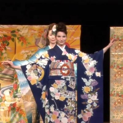 Clara, cérémonie 75 ans ONU a Kyoto au Japon - Vendredi 20 Novembre 2020 cover