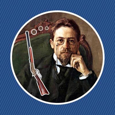Qu'est-ce qu'un fusil de Tchekhov ? cover